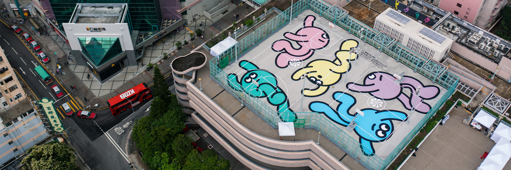 nike grind basketball court shek lei hong kong recycled sneakers shoes community roof estate Kwai Chung city kids children James Jarvis characters